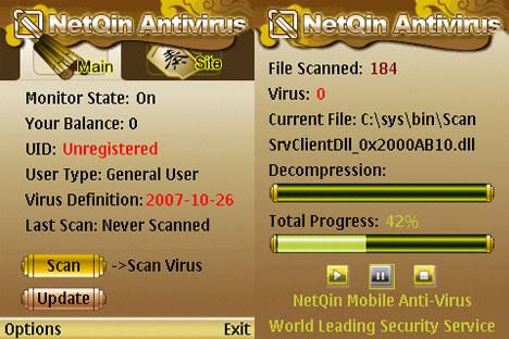 NetQin-Mobile-Antivirus-symbian