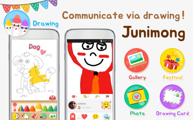 Junimong: plataforma social de dibujos y pintura para niños