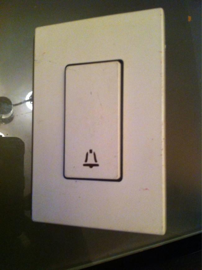 C mo instalar un timbre en una casa - Timbre de casa ...